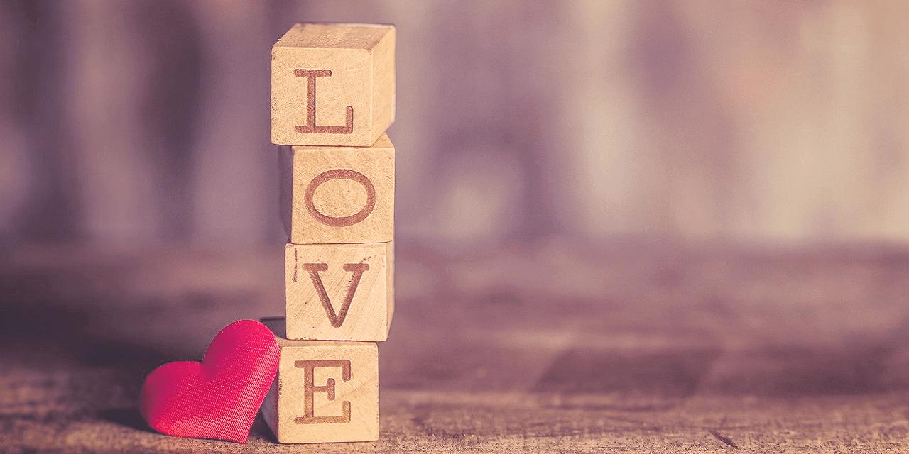 Commandement 4 : Apprendre à s'aimer